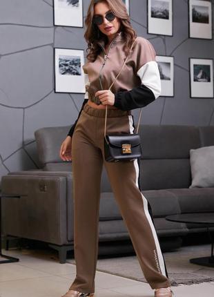 Гламурный спортивный городской костюм брюки кофта