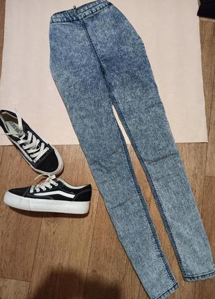 Классные джинсы варенки