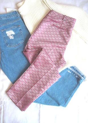 Жаккардовые костюмные брюки-дудочки завышенная талия topshop