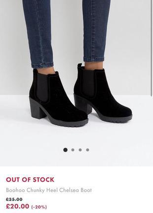 Boohoo ботинки
