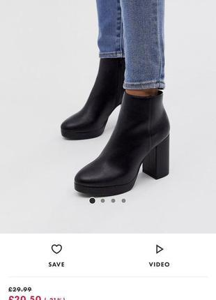 Ботинки new look