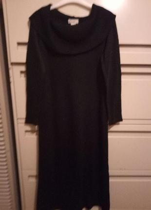 Длинное трикотажное платье