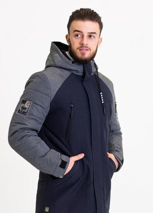 Весенняя мужская куртка (42-48рр)