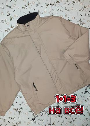🎁1+1=3 теплая мужская бежевая куртка пуховик осень - зима ceda...