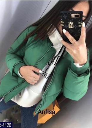 Куртка демисезонная женская 44 р