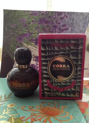 Винтажные редкие духи  для женщин кобра франция