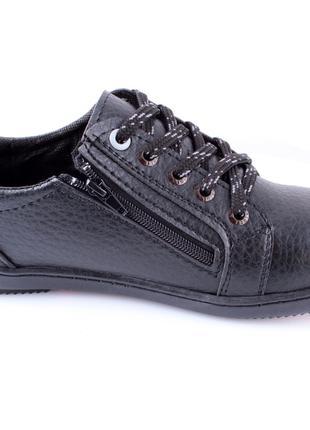 Оптом Мужская обувь осение кроссовки скейт пупр от производителя