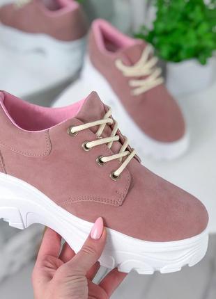 Ботинки женские замшевые розовые