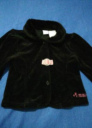 297 бархатный пиджак 3 года