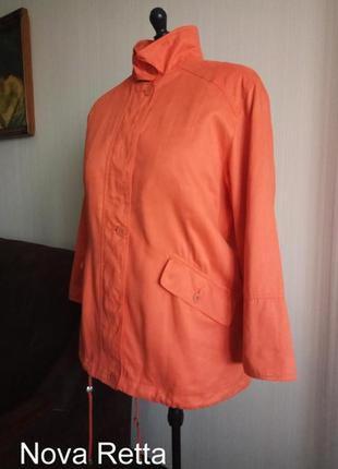 Куртка ветровка ткань под замш