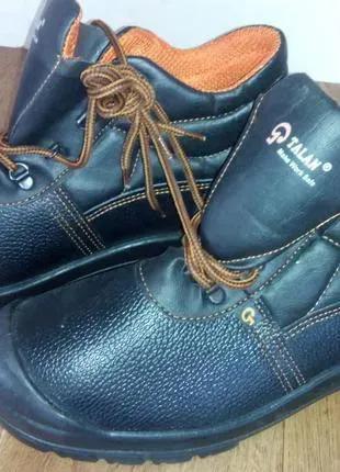 Спецобувь ботинки рабочие Talan