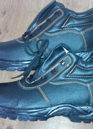 Спецобувь ботинки рабочие