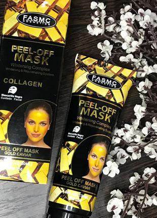 Маска - Пленка для лица Fasmc cosmetics Collagen