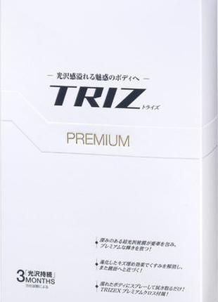 SOFT99_160 Triz Premium — Покрытие зеркальный щит