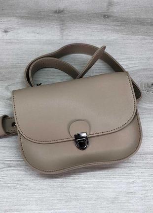 Бежевая сумка на пояс или через плечо маленькая с клапаном #ро...