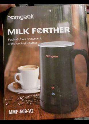 Вспінювач для молока