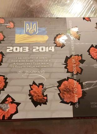 Буклет з монетами України НБУ