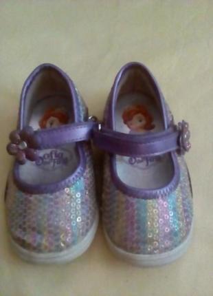 Туфельки в пайетках принцесса софия