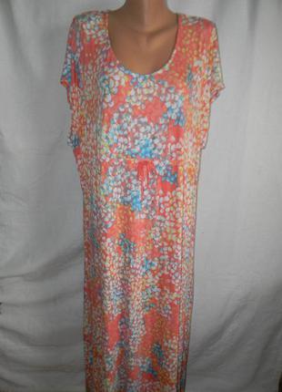 Трикотажное домашнее  платье большого размера