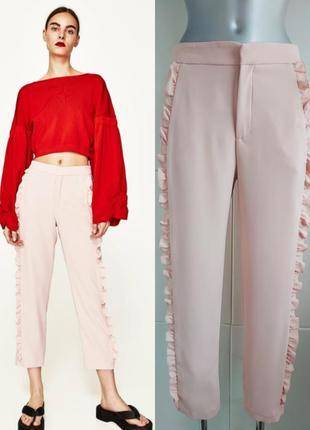 Стильные брюки zara розового цвета с рюшами