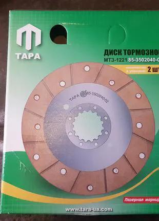 Диск тормозной МТЗ 1221 (производство ТАРА) 85-3502040-02