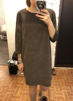 Велюровое платье футляр