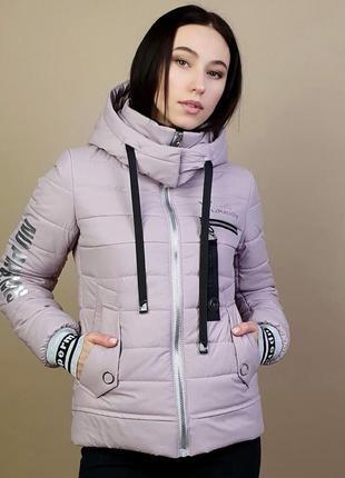 Демисезонная женская куртка (42-48)
