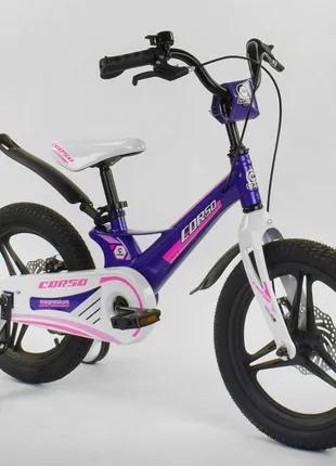 """Детский велосипед """"Corso"""" MG-94775 16 дюймов, магниевая рама, дис"""