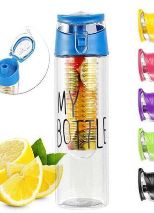 Бутылка для воды с фильтром для фруктов трав ягод My Bottle 700ml