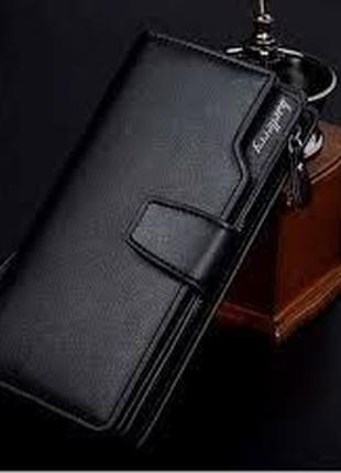 Мужское Портмоне Baellerry Business Байлери Бизнес