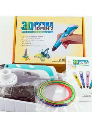 3D ручка с экраном 3d Pen-2 с пластиком для рисования в воздухе