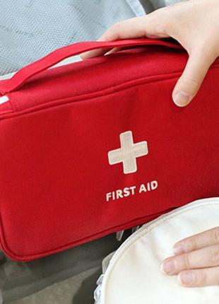 Аптечка—органайзер автомобильная, сумка для медикаментов