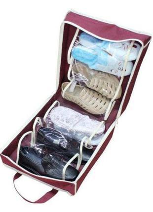 Органайзер для обуви Shoe Tote Bag Pro сумка для хранения обуви