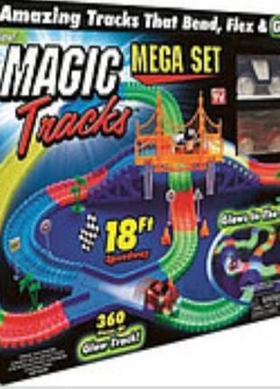 Гоночная трасса Магик Трек Glow Magic Tracks 360 деталей и 2 м...