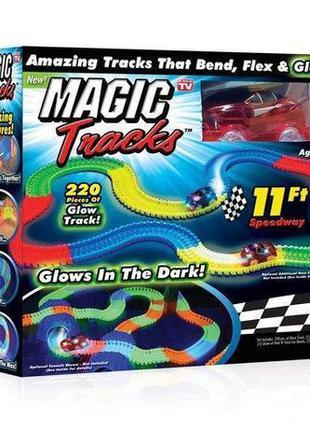 Гоночный Трек MAGIC Tracks Меджик Трекс 220 деталей с 1 машинкой