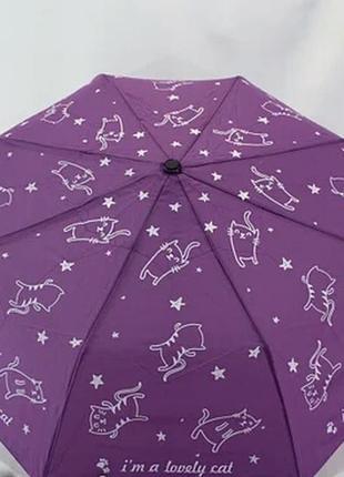 Молодежный зонт-полуавтомат с котами фиолетовый