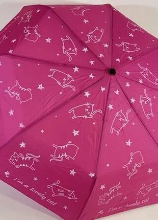 Молодежный зонт-полуавтомат летящий котик ярко-розовый