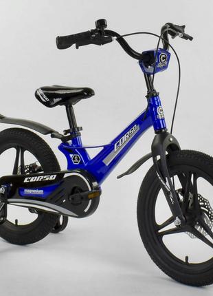 """Детский велосипед """"Corso"""" MG-16248 16 дюймов, магниевая рама, дис"""