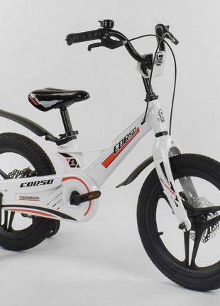 """Детский велосипед """"Corso"""" MG-54655 16 дюймов, магниевая рама, дис"""