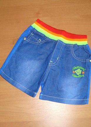 Комбинированные шорты для мальчика