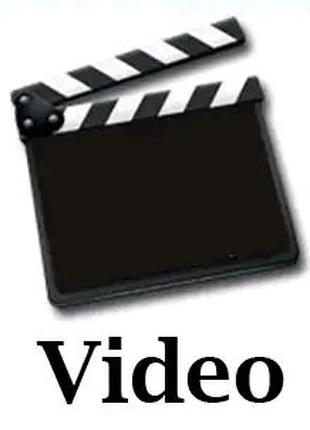 Съёмка видео роликов
