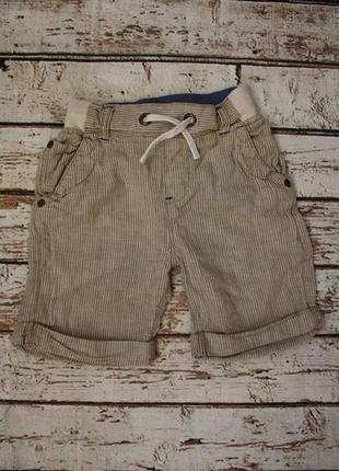 Хлопковые шорты 3-4y