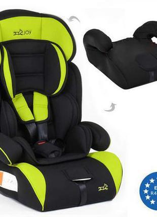 Автокресло для детей JOY 1-2-3 группа (9-36кг) Зеленый. Супер ...