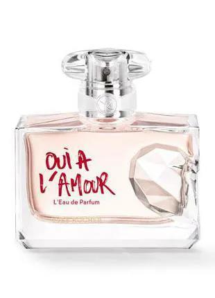 Женская Парфюмированная Вода OUI A L'AMOUR Ив Роше Yves Rocher