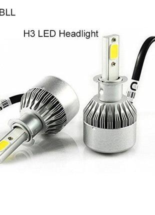 Светодиодные автомобильные лампы Лед Led h1/h3/h7/h4 В наличии ес