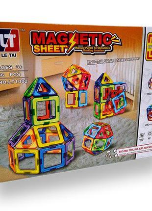 Магнитный конструктор LT 1002 Геометрические фигуры 46 деталей
