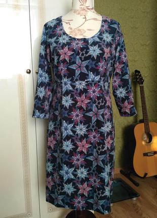 Платье синее  звезды mistral