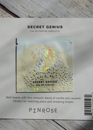 *в подарок* pinrose secret genius пробник
