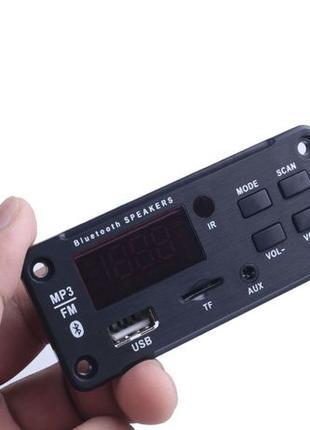 Встраиваемая Bluetooth панель MP3, USB microSD FM AUX, стерео