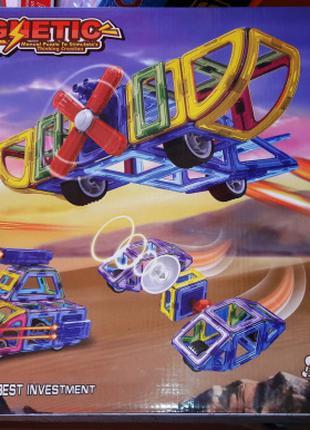 Магнитный конструктор LT 5001 транспорт 96 деталей